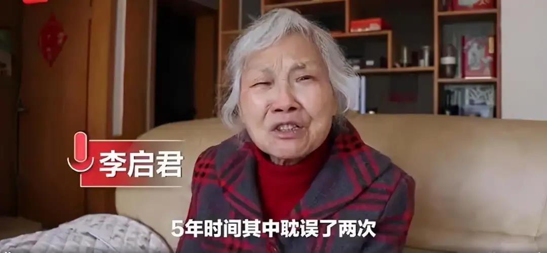 四川锦阳75岁学霸奶奶自考大学拿毕业证了!