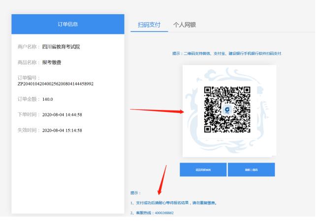四川21.3次小自考省考已经开始报考!