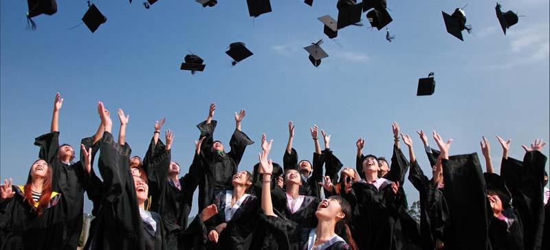 自考毕业证和学位证的区别