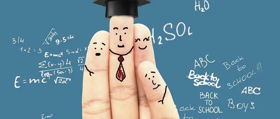 自考本科要多久才能毕业?
