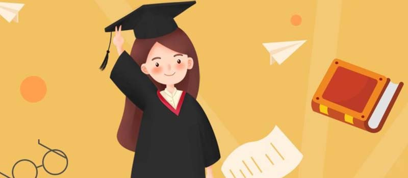 自考毕业论文怎么写?这里给你支招!