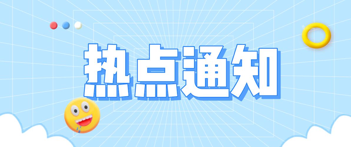 四川省高等教育自学考试(21.1次)2021年4月考试课表、使用教材(第1页考试课表,第2页使用教材)