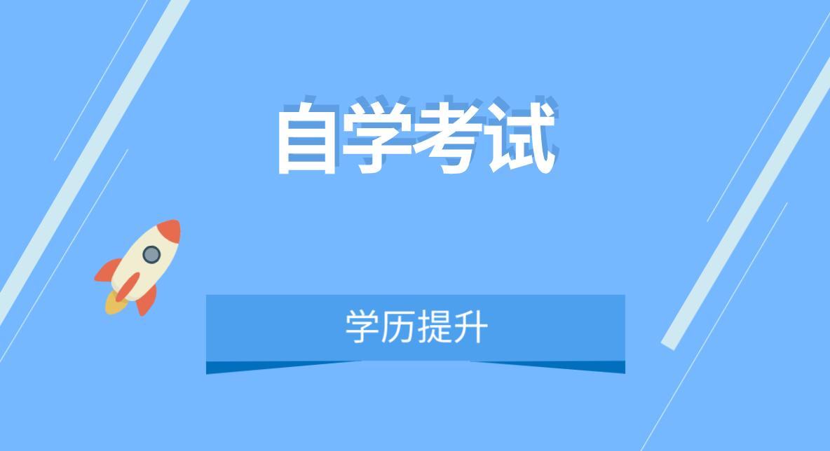 自考知识点:《中国行政史》知识点复习整理(一)