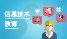 科学教育(应用型)(本科)