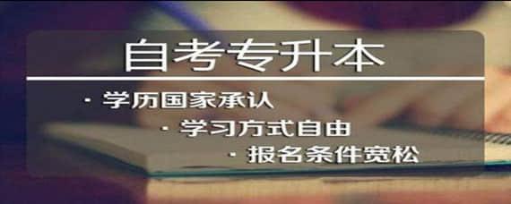 https://www.sczikao.com.cn
