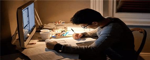 四川自考计算机专业就业怎么样?